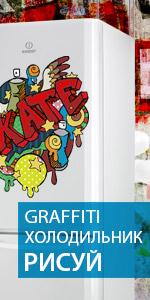 АРТВЕСТНИК | Новости в мире дизайна | artvestnik.ru