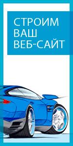 Создание сайтов с нуля на заказ MODX Revolution ikon-media.ru